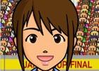 iOS/Android「カルチョビットA」応募総数248通の中から選ばれたジャパンカップのスタジアム名が発表!