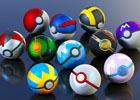 ゴージャスボールなどの特殊な種類も登場!タブレットケースとしても使用可能な「ポケットモンスター ボールコレクション SPECIAL」の予約受付が開始