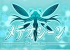 """""""希望""""と""""絆""""が未来を救うコマンドバトルRPG「メテオジーン」のティザーサイトが公開"""