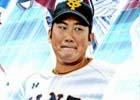 PC/iOS/Android「野球つく!!」選手カードが2017年度の写真にアップデート!