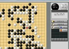 PC「銀星囲碁17」銀星囲碁エンジン[銀星名人]とのオンライン対局サービス(β版)が開始