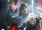 PS4「仁王」追加コンテンツ第1弾「東北の龍」配信直前!ダウンロード版が20%オフで購入可能なキャンペーンセールが実施