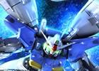 PS4/PS3「ガンダムバトルオペレーションNEXT」にて「ガンダム1号機、フルバーニアン行きます!」キャンペーンが開催!