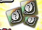 「ドラゴンズドグマ オンライン」高性能ジュエリーが手に入るトレジャーズロット「鑑定ジュエリーフィーバー」が販売!