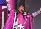 iOS/Android「陰陽師」松崎しげるさんがコスプレ姿を披露した「ニコニコ超会議 2017」オフィシャルレポートが到着
