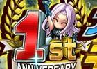 iOS/Android「アヴァロンΩ」ログインボーナスや七つの大罪コラボなどが実施される「1周年記念キャンペーン」が開催!