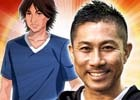 プロサッカー選手ライフSLG「SOCCER LOVE」iOS版が配信開始!前園真聖氏のサッカー人生を追体験するイベントが開催