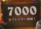 """PC/iOS/Android「ハースストーン」のプレイヤー数が7000万件を突破―""""大魔境ウンゴロ""""のカードパックが3つもらえる!"""