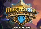 PC/iOS/Android「ハースストーン」大型大会「Hearthstone Championship Tour Japan Major」オフライン決勝戦が5月14日に開催!