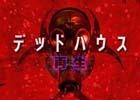 東京インディーフェス2017にレイニーフロッグの新たなパブリッシングタイトル3本がプレイアブル出展