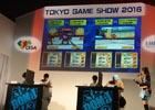 3DS「ドラゴンクエストモンスターズ ジョーカー3 プロフェッショナル」公式大会「GreatMasters'GP」メンバーズ予選のエントリーが開始