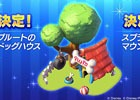 iOS/Android「ディズニー マジックキングダムズ」国内累計200万DLを突破!スペシャルクエストの開催などを含む記念イベントが開催