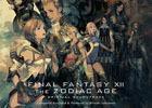 「ファイナルファンタジーXII ザ ゾディアック エイジ」のOSTが映像と音楽を同時に楽しめるBlu-ray Disc2形態で7月19日に発売!