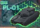 PS4「現代大戦略 2017」最新ステルス戦車PL-01や特別シナリオなどDLC7種が5月11日より随時配信
