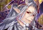 「少女とドラゴン -幻獣契約クリプトラクト-」暁の五帝に[冥夜帝]アーカードが登場!ヒロイン・オブ・セントレアガチャが開催