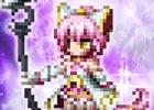 iOS/Android「ファイナルファンタジー ブレイブエクスヴィアス」桜雲の賢者サクラ、ヴェルン、セドナが参戦!ストーリーイベントも開始