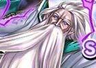 iOS/Android「ファイナルファンタジーレジェンズII」ラムウが登場する新たな幻石召喚が開催中!イベント「VS 混沌のバハムート」は近日開催