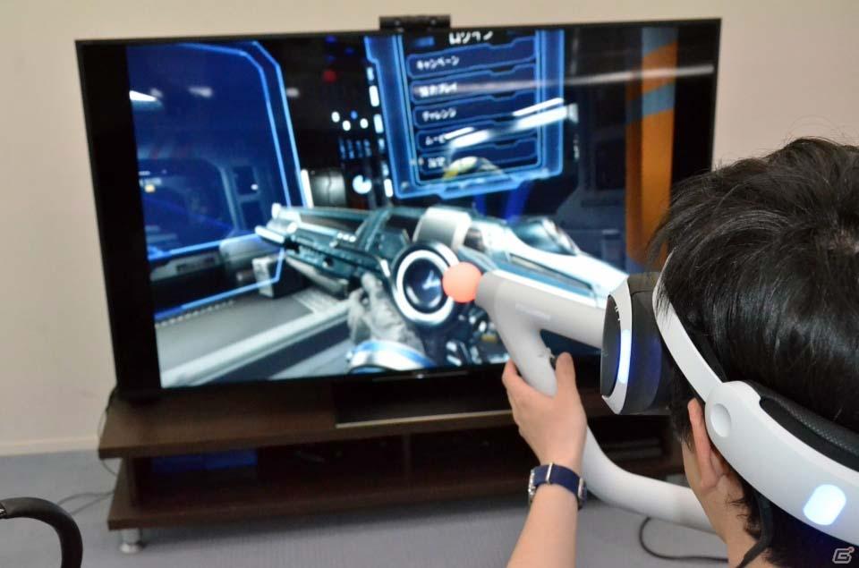 """これは""""生""""を感じさせる仮想現実FPS―PS VR「Farpoint」プレイレポート"""
