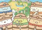 3DS「すみっコぐらし ここ、どこなんです?」無人島で秘境探検―ゲームの楽しみ方がわかるプロモーション映像が公開!
