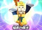iOS/Android「妖怪ウォッチ ぷにぷに」が1,000万ダウンロードを突破!七福神が登場する降臨イベント&ガシャがスタート