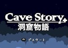 インディーゲーム「洞窟物語」のNintendo Switch版「Cave Story+」が2017年に国内で発売決定!