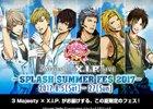 「ときめきレストラン☆☆☆」スペシャルライブ「3 Majesty×X.I.P. LIVE -SPLASH SUMMER FES 2017-」がDMM VR THEATERにて開催決定!