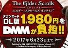 先着10,000名限定で「エルダー・スクロールズ・オンライン」日本語版が1,980円オフになるキャンペーンがスタート!