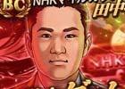 iOS/Android「ダービースタリオン マスターズ」BCレジェンドにヤンキース・田中将大投手が育成した競走馬が登場!