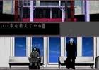 PC版「シルバー事件」25区へと続く追加エピソード「ホワイトアウト」「ヤミ」が5月30日より無償配信