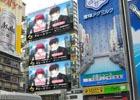 「A3!」東京・渋谷駅前と大阪・戎橋の大型ビジョンでオリジナルプロモーション映像が放映決定!