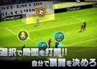 戦略サッカーSLG「モバサカ CHAMPIONS MANAGER」Android版のクローズドβテストがスタート