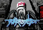 AC「シアトリズム ファイナルファンタジー オールスターカーニバル」に「すばらしきこのせかい」より「Twister」が追加!