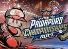 野球ゲームのeスポーツ大会「パワプロチャンピオンシップス2017」が開催!各地区大会の開催スケジュールが発表