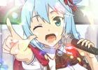 「この素晴らしい世界に祝福を! -この欲深いゲームに審判を!-」プロモーションムービーが公開!OPテーマはアニメと同じくMachicoさんが担当