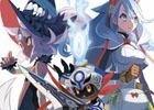 セガゲームス、日本一ソフトウェア開発のPS4用ソフト5タイトルのアジアでの販売ライセンスを獲得―「魔女と百騎兵2」の繁体字版が発売