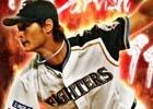PC/iOS/Android「野球つく!!」ワールドエース・ダルビッシュ有選手が手に入る「1周年記念キャンペーン」が開催!