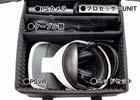 PS VRをコンパクトに収納できるキャリングバッグ&アルミスタンドが本日発売!