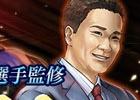 iOS/Android「ダービースタリオン マスターズ」最大の抽選会「田中将大選手監修 凄馬記念」が開催!サイン付種付け権が多数登場