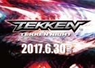 「鉄拳」シリーズのファン交流イベント「TEKKEN NIGHT」が6月30日にアニON STATION 秋葉原本店にて開催