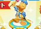 「ディズニー マジカルファーム~マジックキャッスルストーリー~」イベント「ドナルドのフリフリおしりキングダム!」が開催!
