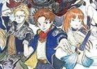 「ファイナルファンタジーレジェンズII」メインストーリー「神獣界エウレカ」編が完結―最終章「明日への希望」が配信
