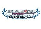 「アイドルマスター シンデレラガールズ」と「アイドルマスター シンデレラガールズ スターライトステージ」にて「グランブルーファンタジー」コラボ第7弾が開催決定