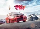 シリーズ最新作となるPS4/Xbox One/PC「ニード・フォー・スピード ペイバック」が2017年11月10日に発売