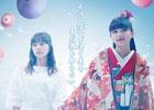 iOS/Android「陰陽師」川口春奈さん出演の新CM「誘いの心音」篇が放映開始!メイキング映像も公開