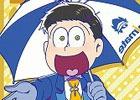 「おそ松さんぽZ」とアニメイトのコラボが開催決定!アニメイトカラーのスーツを着た6つ子のオリジナルステッカーをゲットしよう