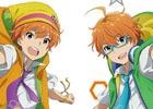 TVアニメ「アイドルマスター SideM」W(ダブル)のユニットビジュアルが公開!3周年イベントの開催も発表