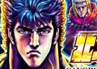 iOS/Android「ジョーカー~ギャングロード~」にて漫画「北斗の拳」とのコラボが決定!