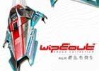反重力マシンで駆け抜けるレースバトル「Wipeout」シリーズを完全リマスター!PS4「Wipeout Omega Collection」が配信開始