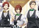 「アイドルマスター SideM」のコラボレーションカフェが6月30日よりグッドスマイル×アニメイトカフェ秋葉原・大阪日本橋にて開催決定