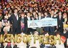 「KING OF PRISM-PRIDE the HERO-」初日舞台挨拶をレポート!初の単独ライブイベントも開催決定